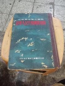 中华人民共和国新地图