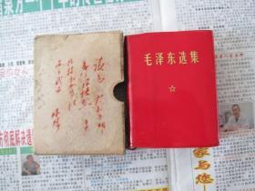 《毛泽东选集》一卷本,品好无水渍,笔记