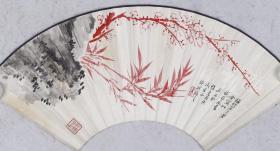 著名医学科学家 吴阶平叔父 近代著名书画家 吴镜予水墨扇面《竹梅石图》两面 HXTX102340