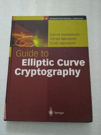 guide to elliptic curve cryptography椭圆曲线密码学导论