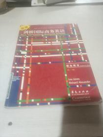 新版剑桥国际商务英语:商务英语的沟通技巧(学生用书)(第3版)