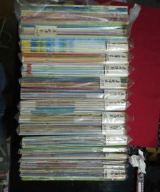 《集邮博览》172本=从1987年到2004年