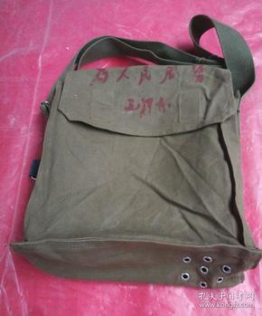 带毛泽东语录为人民服务,防化兵的防毒面具绿色帆布包,品相如图