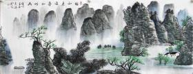 【保真】著名书画家大海国画:福如东海寿如此山