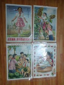 1954年年画(1950-1959年年画)2开 见图(单张价格)