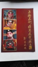 上海昆剧精英展览演出