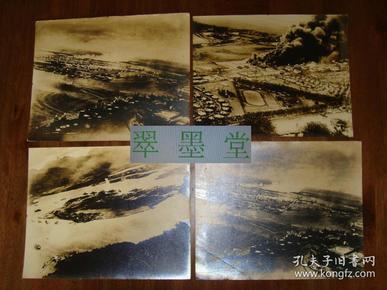 珍珠港事件,日本海军官方大幅银盐原照老照片25张合售,最大尺寸约29*23cm