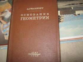 外文图书【1948年】