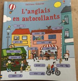平装 英语 法语 单词贴纸 langlais en autocollants  贴纸