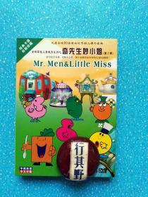 光盘6张 DVD【奇先生妙小姐 第二季】经典卡通幼教珍藏 中英双语 中文字幕