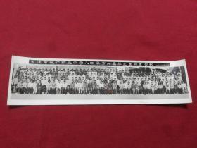 1984年9月【天津市统计职业中学八四年第二届毕业生师生合影】29*7.5厘米,师生共计100多人,实物拍照保真