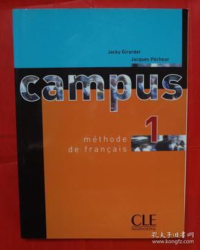 Campus 1 Methode de Francais +练习册   16开  2本合售