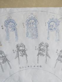 京剧扇面脸谱画稿一张《陷空山无底洞》之李靖、杨戬、关平、猫神、巨灵、赵天君、温天君、青鼠、墨鼠、仓鼠、绛鼠。