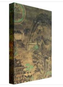 中国石窟:安西榆林窟9D09a