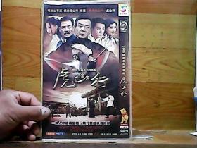 虎山行;2碟装DVD【国语发音中文字幕】