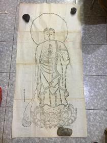 三宝弟子岑宽慧敬刻。。。。佛像(127X62.5CM)