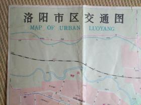 【旧地图】洛阳市交通图   4开  1986年4月1版1印