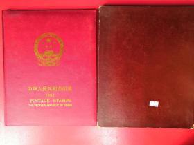 中华人民共和国邮票1992