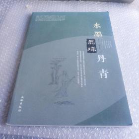 水墨丹青    推荐当代画坛最具实力的画家。