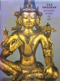 A & J Speelman Buddhist works of Art【1998年图册speelman佛教艺术】