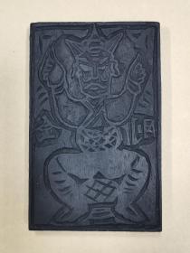 民间道教木刻雕版一块,版画图案,双面刻工