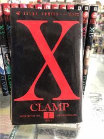 X エックス1-15 X战记 CLAMP 角川书店 日文原版32开漫画 书页严重泛黄 有磨损