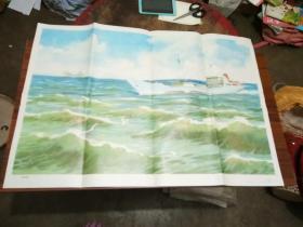 教学挂图----大海的歌