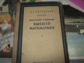 外文图书【1947版】