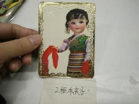 日历卡(中国娃娃)1978