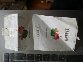 一张烟标:莲花 湖北江陵烟厂出品