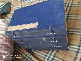 毛泽东选集 线装1-4卷 16册 4函全 线装蓝布封套 1965年白纸精印