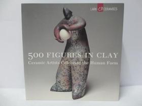 500 Figures in Clay