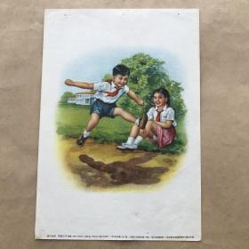年画:课外活动(跳远),16开,李慕白绘,上海画片出版社1955年新1版1印