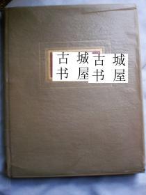 稀缺本《托马斯·格雷的诗歌--墓畔挽歌》精美彩色版画,1931年出版