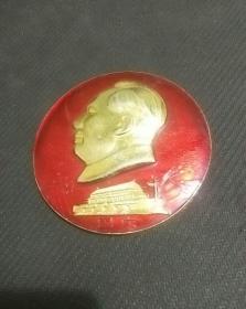 建国二十周年毛主席像章(有武空07敬祝毛主席万寿无彊字样)