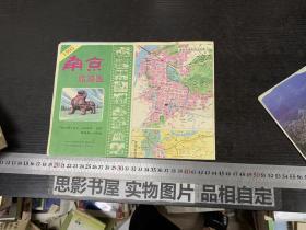 南京市区交通图