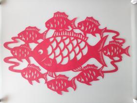鱼趣 传统手工剪纸 民间艺术 未托裱 (年代:2000年)