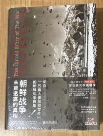 朝鲜战争:未曾透露的真相 Korea: The Untold Story of the War 9787559604477