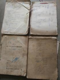 16开。老中医手抄手写中医书一些。内容丰富。全是中医题材。