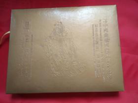 99年中国曲阜国际孔子文化节牡丹纪念卡(一套7枚)