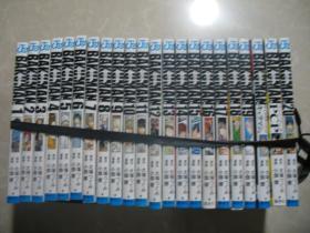 bakumanバクマン。1-20  赠两册