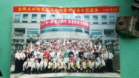 金牌亚洲陶瓷首届经销商研讨会合影留念 2006年8月