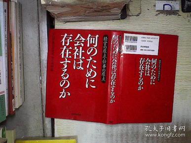 日文书一本(001).. 。、。、-'