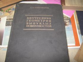 1948年外文图书【如图】