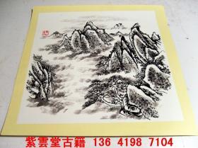 名画家;卢平,山水画[原始手稿]    #4700