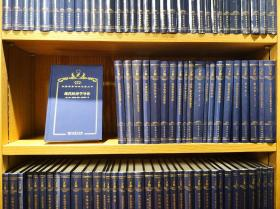 汉译珍藏本·经济类·120年纪念版