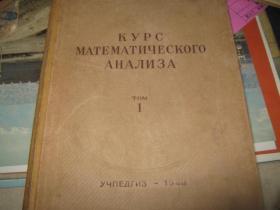 1948版外文图书