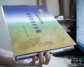 黄河上中游干流河道建设项目分布图
