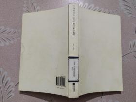 中国好文学2012最佳文学批评