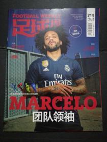 足球周刊2018.18(16开)
